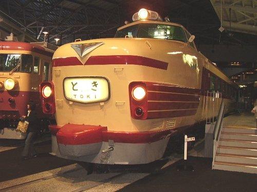 クハ181-45