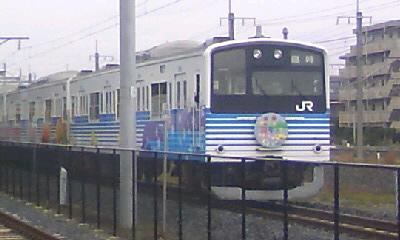 鉄道博物館 四季彩号