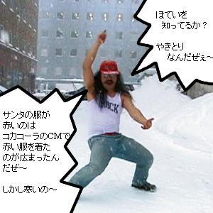 Neta_017_cocolog_oekaki_2009_09_08_